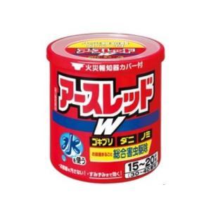 【第2類医薬品】アースレッドW 30〜40畳用 50g|kenjoy