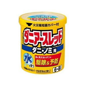 【第2類医薬品】ダニアース レッド 6−8畳用 10g|kenjoy