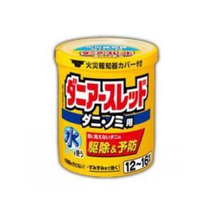 【第2類医薬品】ダニアース レッド 12−16畳用 20g|kenjoy