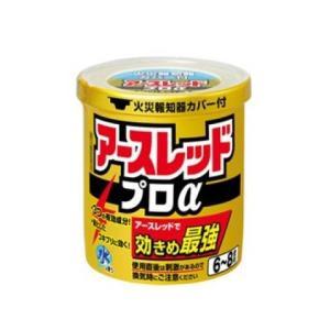 【第2類医薬品】アースレッド プロα 6−8畳用 10g|kenjoy