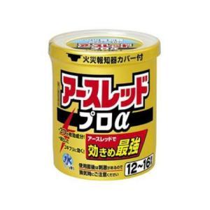 【第2類医薬品】アースレッド プロα 12−16畳用 20g|kenjoy