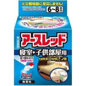 【第2類医薬品】アースレッド 寝室・子供部屋用(6〜8畳) 66.7ml缶|kenjoy