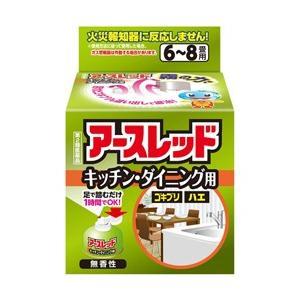 【第2類医薬品】アースレッド キッチン・ダイニング用(6〜8畳) 66.7ml缶|kenjoy