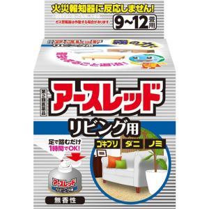 【第2類医薬品】アースレッド リビング用(9〜12畳) 69.75ml缶|kenjoy