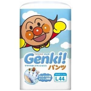 ネピア GENKI! パンツ L 44枚の関連商品8