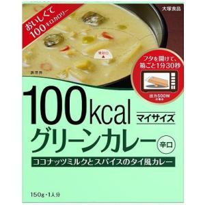 マイサイズ グリーンカレー 150g kenjoy