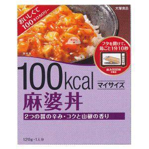 マイサイズ 麻婆丼 120g kenjoy