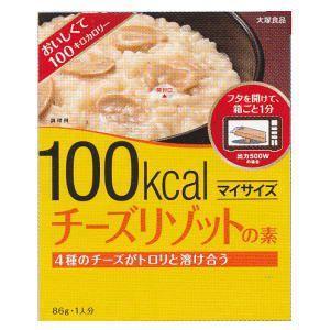 マイサイズ チーズリゾットの素 86g kenjoy