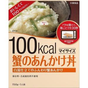 マイサイズ 蟹のあんかけ丼 150gの関連商品6