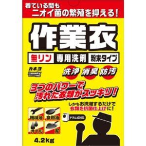 カネヨ石鹸 作業衣専用洗剤 4.2kg|kenjoy