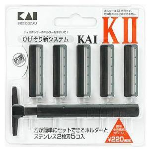 貝印 KAI-K2 替刃5コ付 K2-5B1の関連商品8