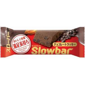 ブルボン スローバー チョコレートクッキー 41g×9本|kenjoy