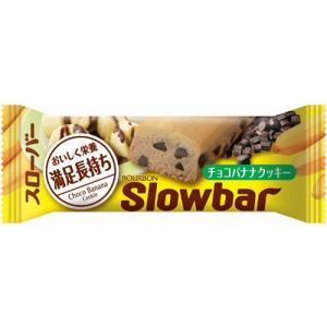 ブルボン スローバー チョコバナナクッキー 41g×9本|kenjoy