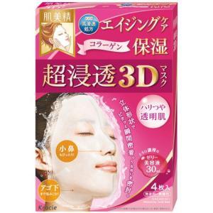 肌美精 超浸透3Dマスク(エイジング保湿) 4枚|kenjoy