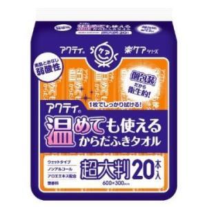 発売元、製造元、輸入元又は販売元:日本製紙クレシア