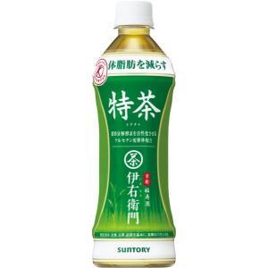 サントリー緑茶 伊右衛門 特茶 500ml×24本の関連商品5