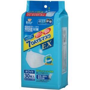 フィッティ 7DAYSマスクEX ホワイト エコノミーパックケース付 ふつう 30枚|kenjoy