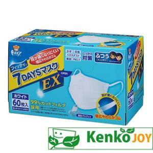 フィッティ 7DAYSマスク EX ホワイト ふつう 60枚|kenjoy