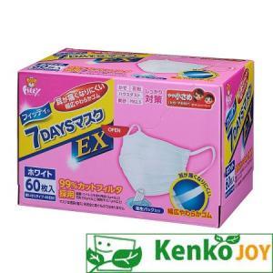 フィッティ 7DAYSマスク EX ホワイト やや小さめ 60枚|kenjoy