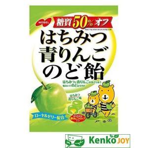 はちみつ青りんごのど飴 糖質50%オフ 90g