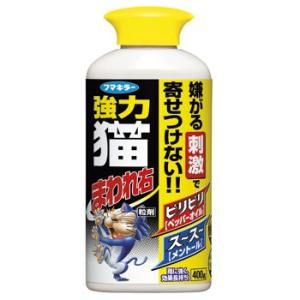 強力猫まわれ右 粒剤 400gの商品画像