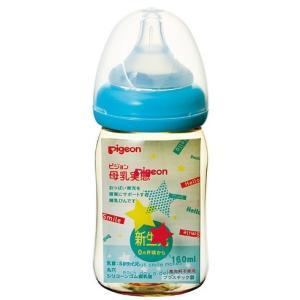 母乳実感哺乳びん プラスチック(スター柄) 160ml