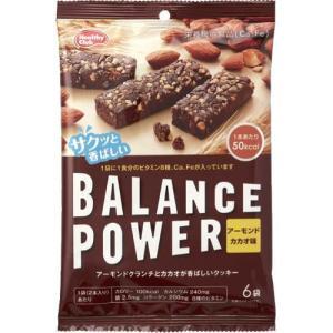 バランスパワー アーモンドカカオ味 6袋|kenjoy