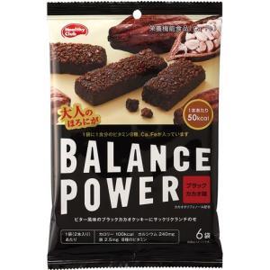 バランスパワー ブラックカカオ味 2本×6袋|kenjoy
