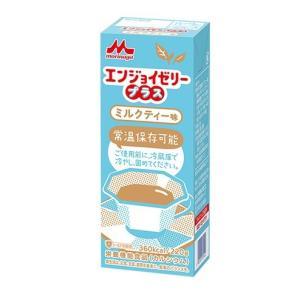 ≪送料無料≫エンジョイゼリープラス ミルクティー味 (常温) 220g×30