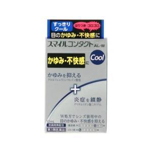 【第3類医薬品】スマイルコンタクト AL-W クール 12ml|kenjoy