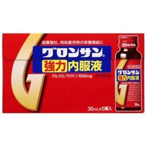 【第3類医薬品】グロンサン強力内服液 30ml×5B|kenjoy