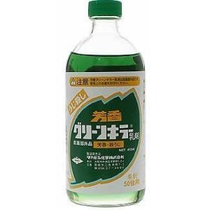 芳香グリーンキラー乳剤 410ml|kenjoy