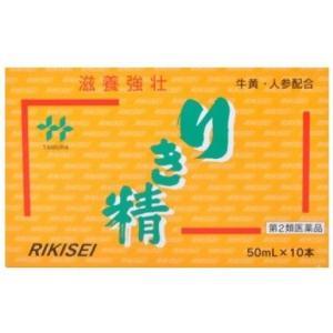☆【第3類医薬品】りき精 50ml×10本|kenjoy