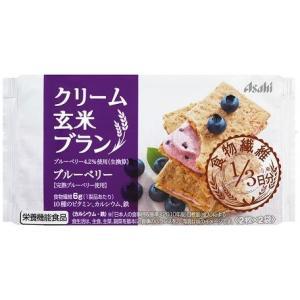 バランスアップ クリーム玄米ブラン ブルーベリー 2枚×2袋|kenjoy