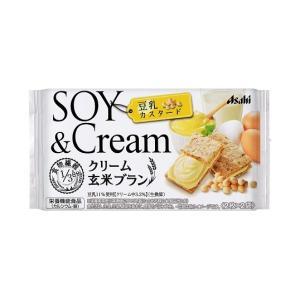 クリーム玄米ブラン 豆乳カスタード 2枚×2袋(70g)|kenjoy