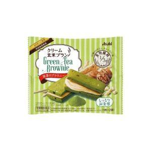 クリーム玄米ブラン 抹茶ブラウニー 1枚×2袋(70g)|kenjoy