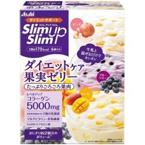 スリムアップスリム ダイエットケア 果実ゼリー 6食|kenjoy