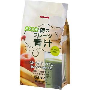 朝のフルーツ青汁 105g(7g×15包)|kenjoy