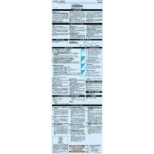 【第2類医薬品】クリアブルー 1テストの詳細画像1