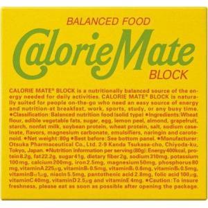 カロリーメイト ブロック フルーツ味 4本入|kenjoy
