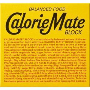 カロリーメイト ブロック チーズ味 4本入|kenjoy