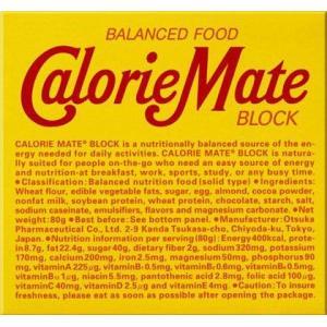 カロリーメイト ブロック チョコレート味 4本入|kenjoy