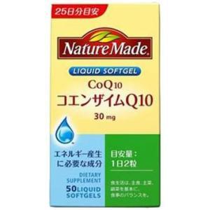 ネイチャーメイド コエンザイムQ10 50粒...