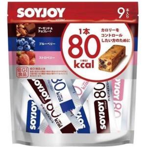 ソイジョイ カロリーコントロール80 9本入(3種アソート)