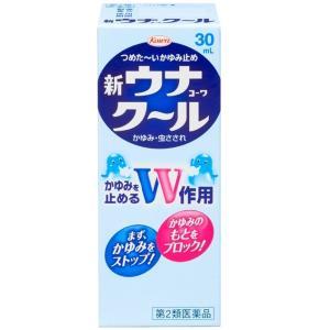 【第2類医薬品】新ウナコーワクール 30mL|kenjoy