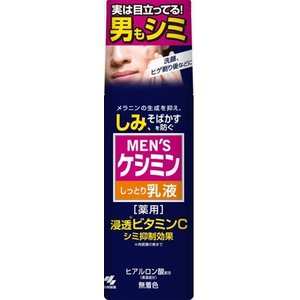 MEN'Sケシミン 110ml