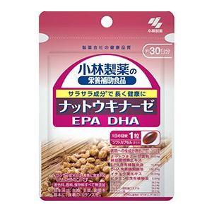 小林製薬の栄養補助食品 ナットウキナーゼ EPA DHA 30粒
