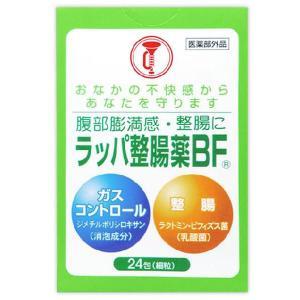 ラッパ整腸薬BF 24包|kenjoy
