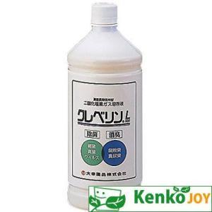 ☆クレベリンL500  濃縮タイプ 液剤(業務用) 1L|kenjoy