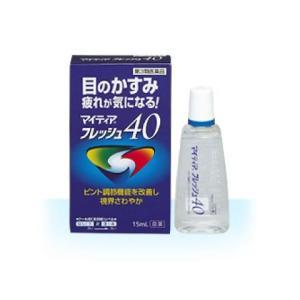 【第3類医薬品】マイティア フレッシュ40 15ml|kenjoy